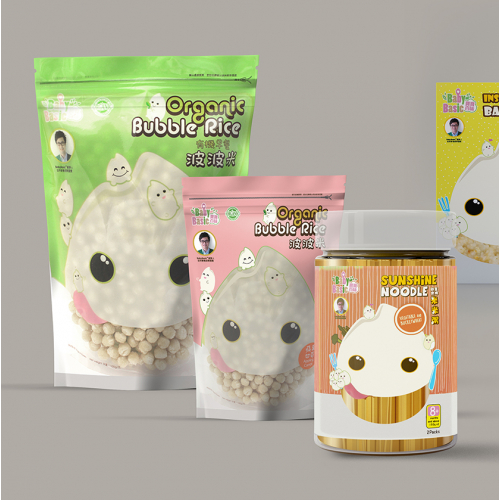 Baby Food Pouch, Jar, Box and Tin Design
