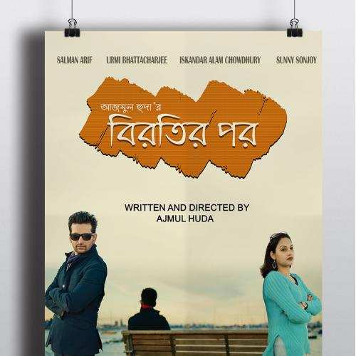 Web Series Poster || Abid Abdullah