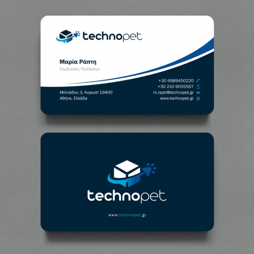 Business Card Design for B2B company