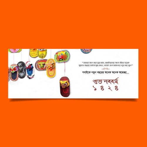 Bengali New Year Banner Ad